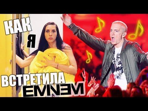 Kate Clapp (Катя Клэп), видео — САМЫЙ НЕЛОВКИЙ МОМЕНТ!!! / MTV EMA 2017 #ЛОНДОН